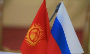 Россия Кыргызстан флаги