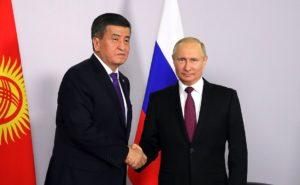 Путин Жээнбеков