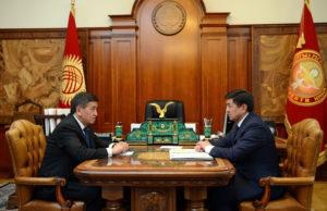 Жээнбеков Абылгазиев
