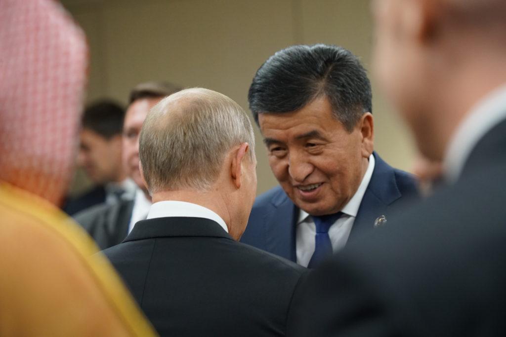 Сооронбай Жээнбеков Путин