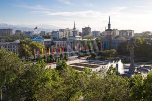 Бишкек центр