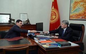Атамбаев Сегизбаев