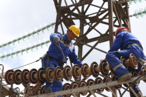 НЭСК электрические сети