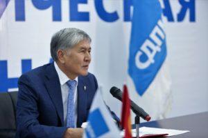 СДПК Атамбаев