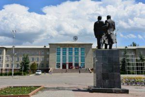 Университет Каракол