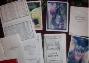 литература Хизб-ут-Тахрир