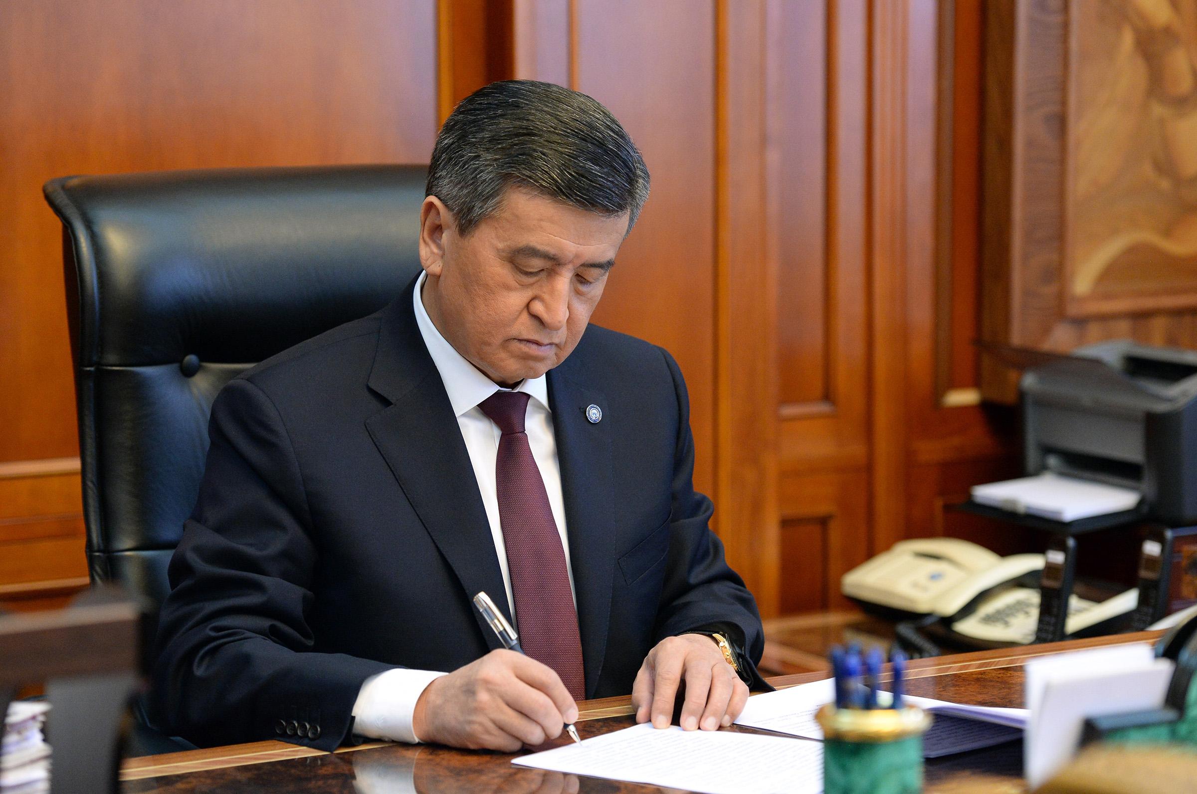 Жээнбеков подпись подписать