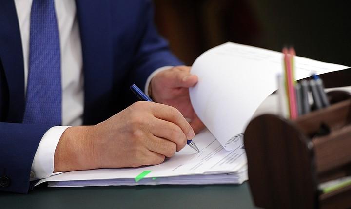 подпись выговор