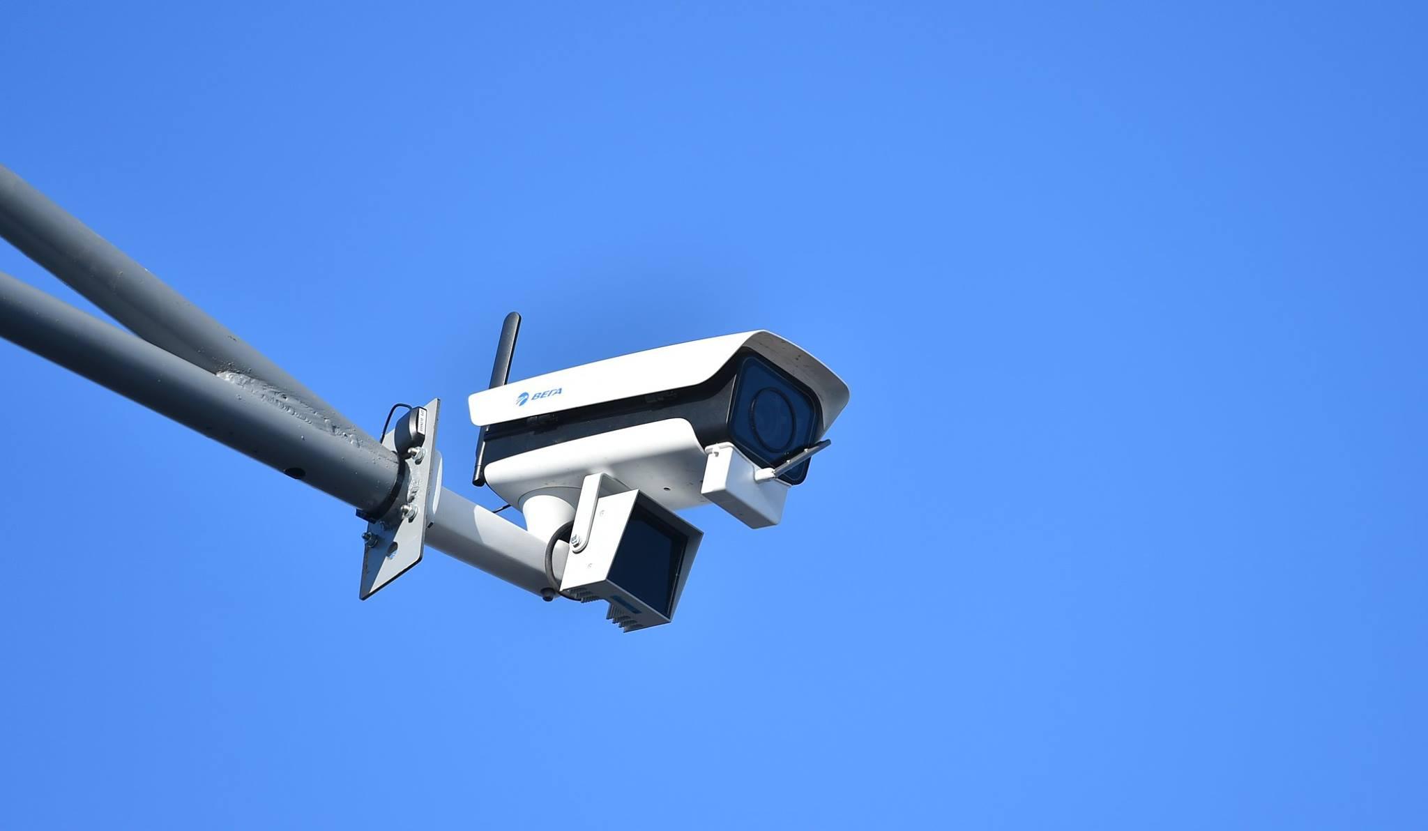 Безопасный город камера Вега
