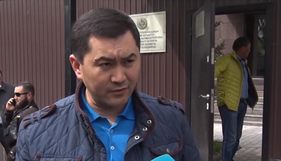 Жаныбек Мырзабаев