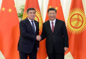 Жээнбеков Си Цзиньпин